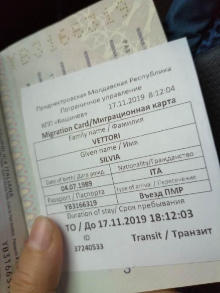 Visto d'ingresso per la Transnistria