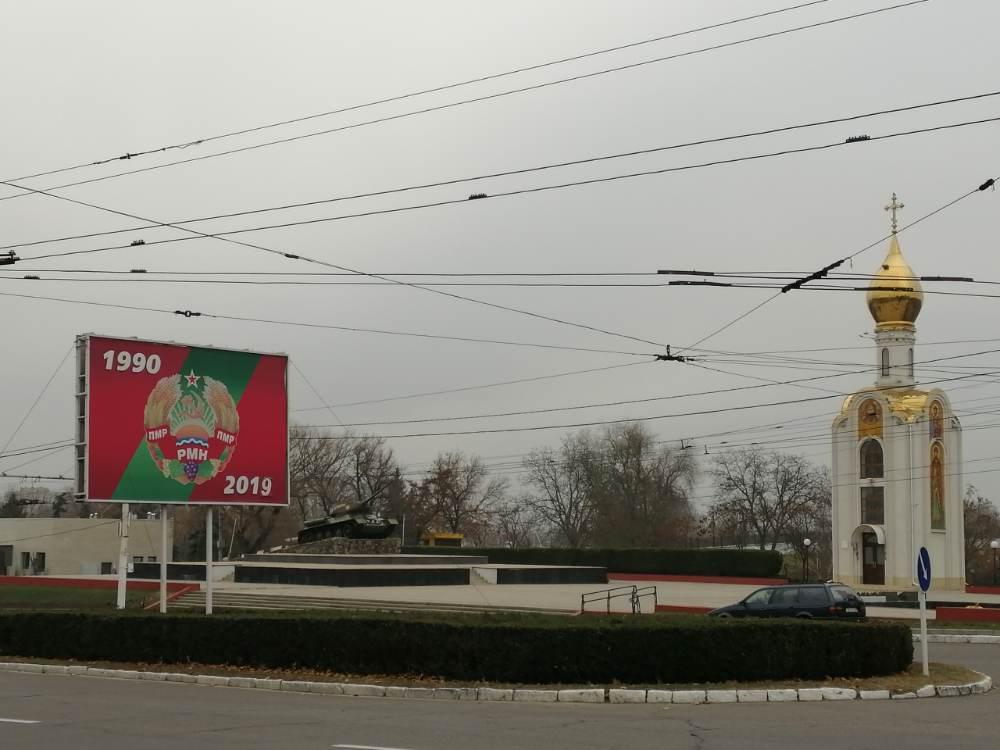 Anniversario della Transnistria